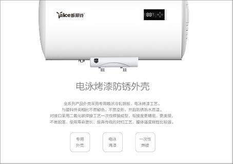 """荣获""""中国热水器十大品牌"""" 雅丽诗热水科技凸显品牌魅力"""