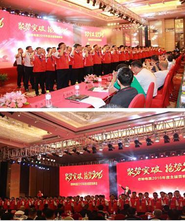 奇帅李雪东:中国家电,要做有温度的营销