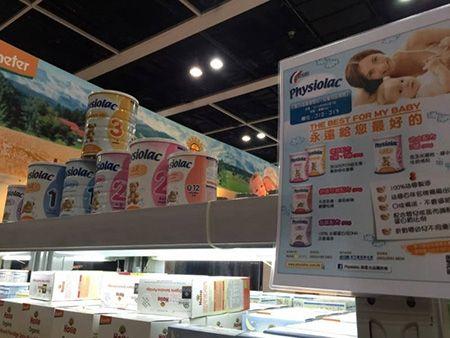关注国际婴儿用品博览 菲思力奶粉品质优