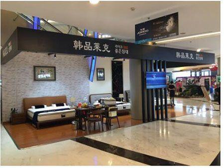 高端床垫品牌:韩品莱克入驻上海红星美凯龙