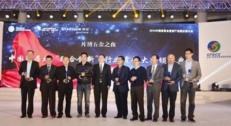 首席战略合作|中国家居业重塑产业链价值体系大会12月4―6日相约广州