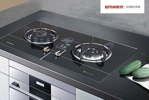 年代厨卫:中国十大厨卫品牌传奇 唤醒温馨厨房梦想