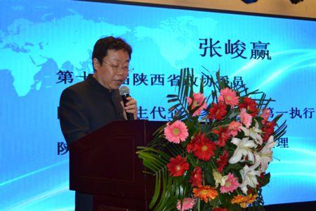 2017年中国橱柜行业转型升级峰会盛大召开
