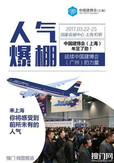 华东地区的福音!梦天木门强势进驻中国建博会(上海)