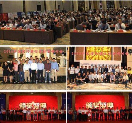 2016中国五金・门窗年度产业峰会在三亚隆重召开