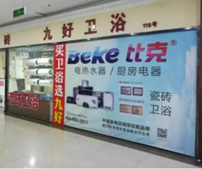 周卫红专栏:中小型企业不是山寨的代名词