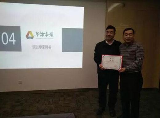 2017汽车涂料专委会安全环保中国行启动仪式