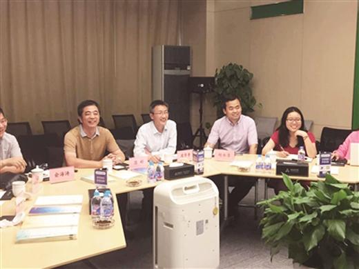 扬州启动现代服务业上海招商周