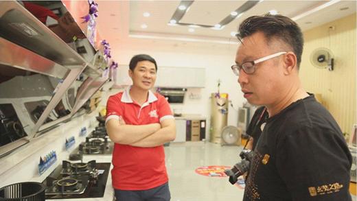 超人厨卫董事长罗子健:以变应变,以变制变