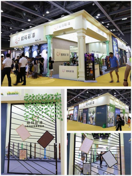 2018广州建博会 数码彩创新艺术涂装必定可以撩到你