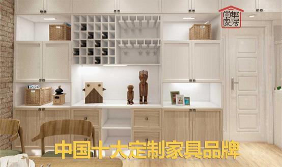 尚趣家具荣膺中国十大品牌,好品质就要亮出来