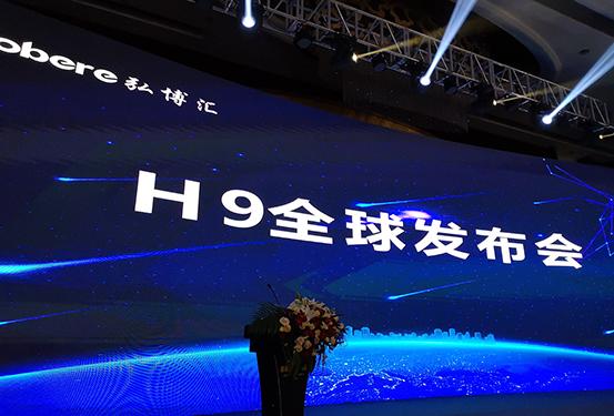 智能锁新品发布:弘博汇带给世界的惊喜