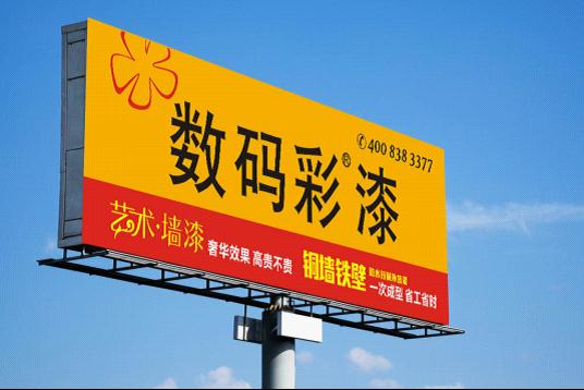 数码彩高炮广告强势登陆沪昆高速