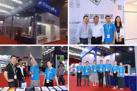 汉的电气亮相2018中国特色照明电筒博览会
