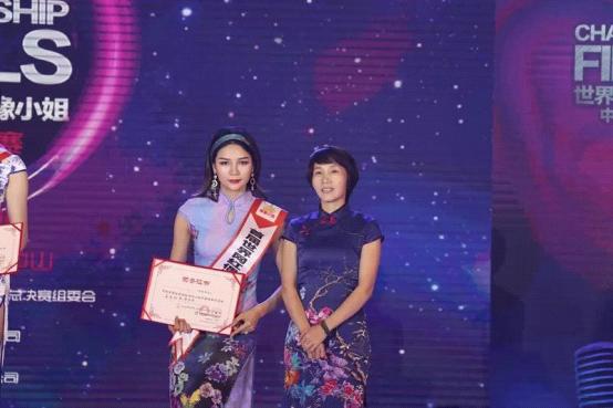 汉的电气助力首届世界网红偶像小姐中国冠军总决赛