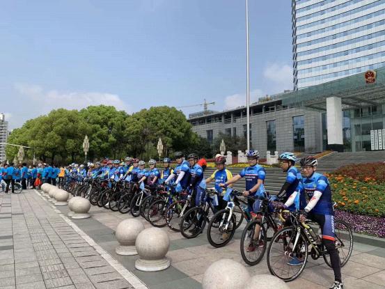 汉的电气公益骑行 践行企业社会责任