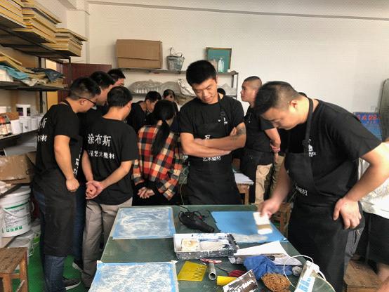 2019年涂布斯第一期专业培训大会圆满落幕