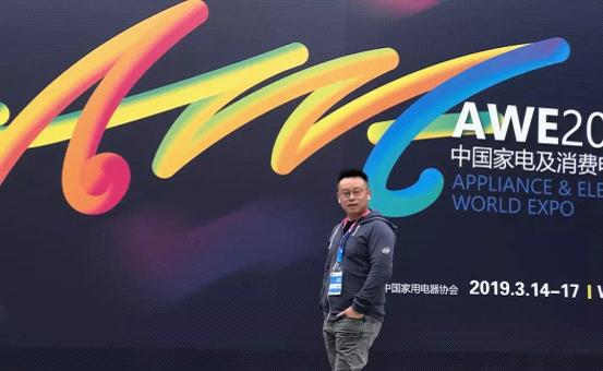 《中国燃气具》专访罗子健:赋能新零售,再造一个超人