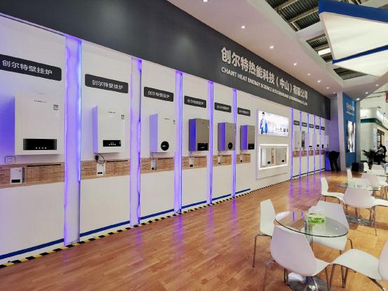 创尔特电器闪耀亮相中国供热展!