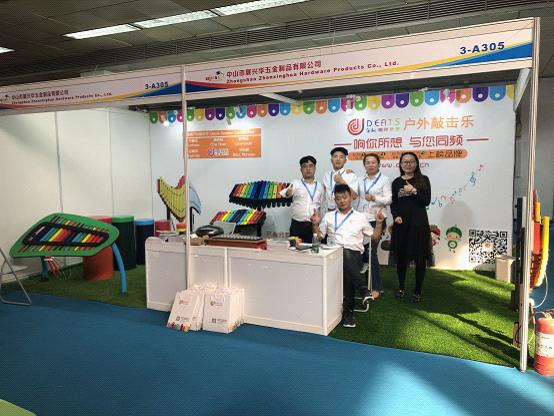 北京国际幼教展盛大开幕 笛驰敲击乐闪亮登场