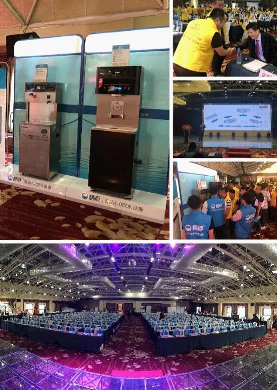 工匠精神:碧丽饮水设备携新品出席上海双净论坛