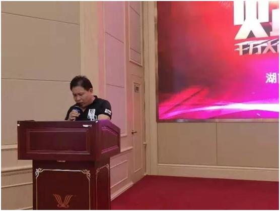 """超人厨电 湖南湖北""""赋能2019""""新品发布会圆满成功"""