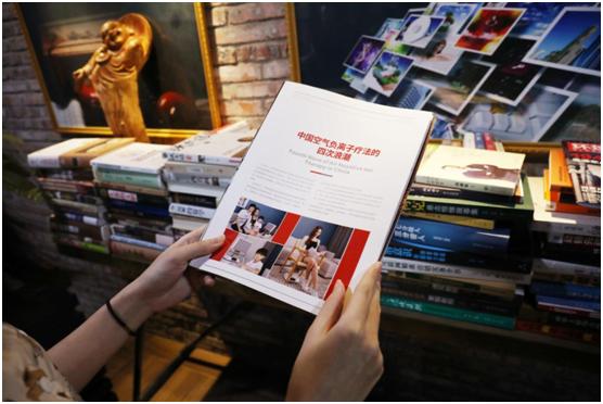 鸿光亚玛荣登《环球人物》为健康生活赋能