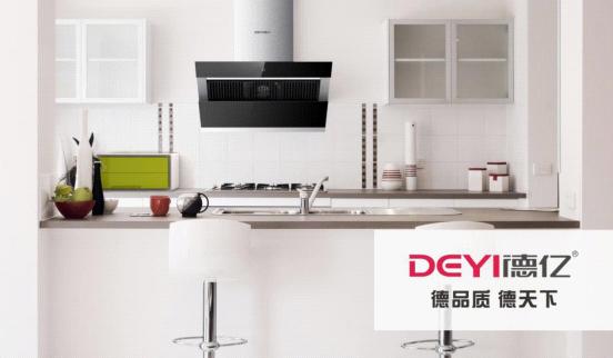 德亿厨卫  坚持自主创新  塑造高端品质