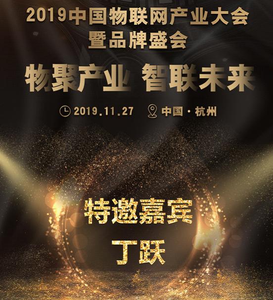 """智联未来 普鑫智能锁荣获""""2019年度十大智能锁品牌"""""""