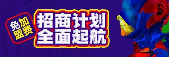 """源蔻粉妆艺术壁材:健康环保之家,""""沸""""你莫属"""