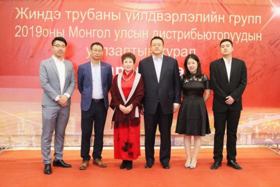 金德管业集团2019年蒙古国经销商年会成功召开