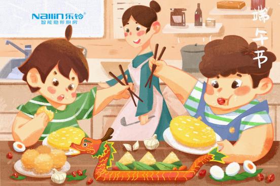 乐铃智能隐形厨房:浓情端午 乐享美味