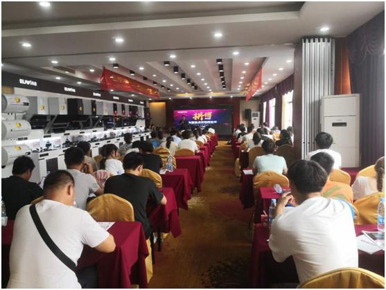 拼搏2020•华动电器重点区域品牌推介会宿州站圆满落幕