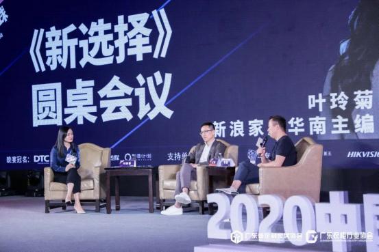 吉鸿创意生态板闪亮登场中国定制家居行业峰会