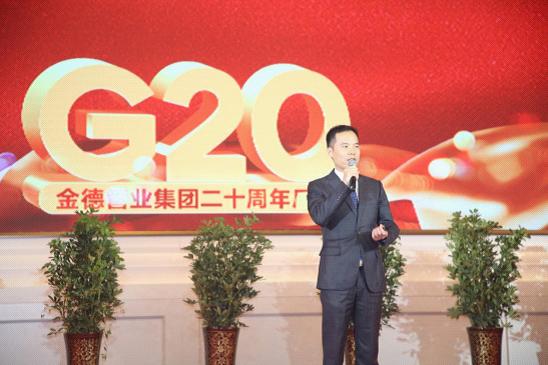 """""""正青春 共创富""""金德管业成立20周年盛会火热进行中"""
