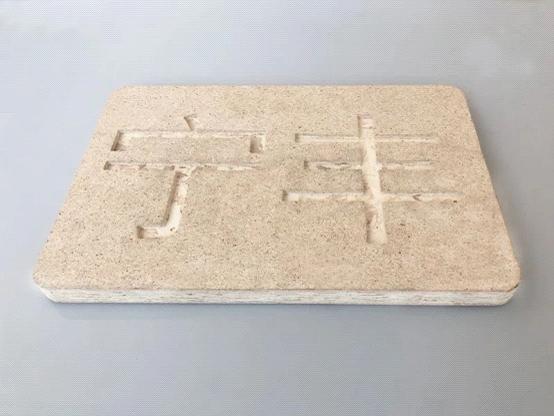 福临板材欧松板:高端定制家居领域最看好的基材