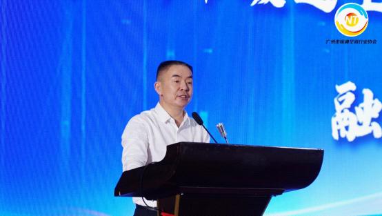 广州市暖通空调行业协会授牌合生雅居《最佳合作伙伴》